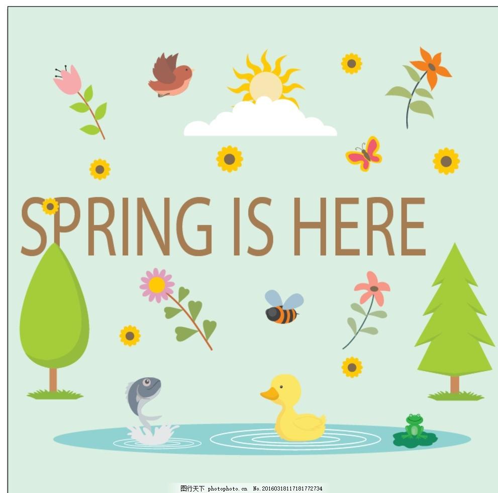 春天里的动物和植物