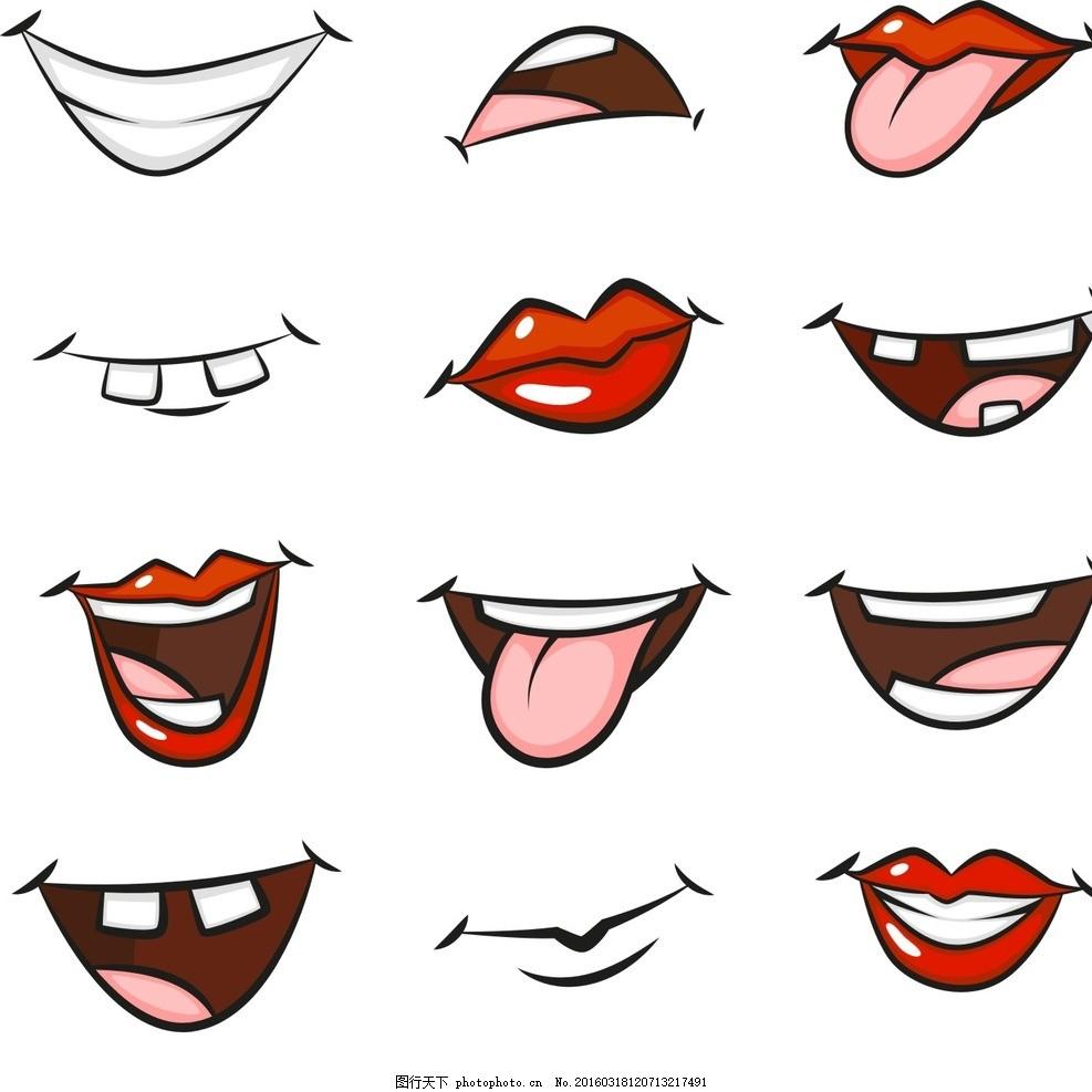 卡通嘴部设计 卡通嘴唇 嘴部 设计 矢量 素材 舌头 牙齿 嘴 人物 卡通