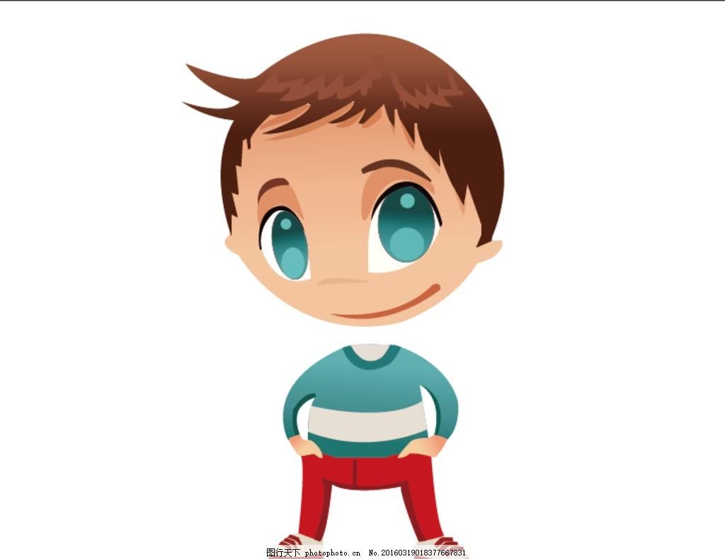 q图 动漫 人物 卡图 设计 设计 动漫动画 动漫人物 ai
