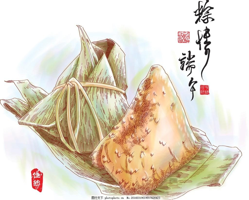 矢量粽子 粽情端午 竹叶 绘画 手绘 矢量图