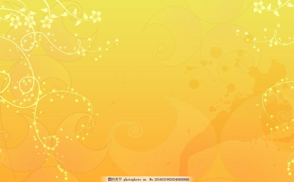 黄色背景 模版下载 黄色背景图片 黄色底纹 喜庆背景 红色 黄色 花纹 弧线 光线 促销背景 海报背景 底纹 背景 橙色 底图 弧形光圈 背景底纹 金色背景 条纹 金黄色 金黄色背景 渐变色彩 炫彩背景 黄色炫彩 光感背景 动感背景 科技背景 数码流动 多重渐变 源文件 psd 设计 底纹边框 背景底纹 150DPI PSD