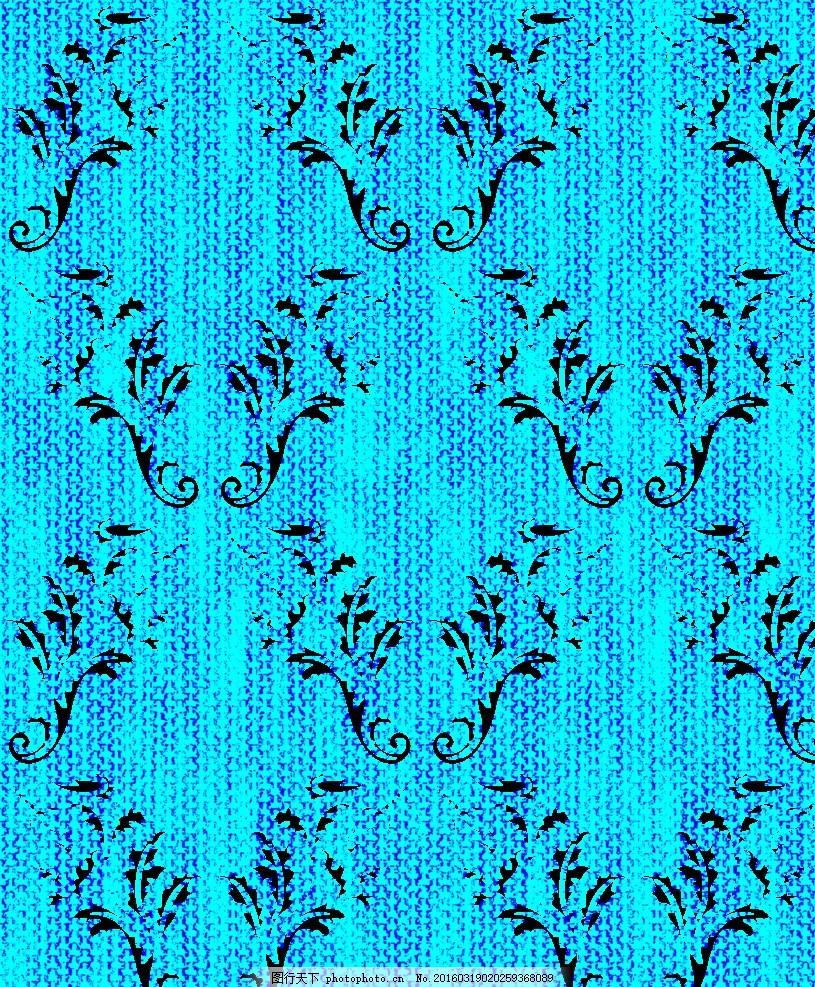 毛巾图案 衣服图案 布料 底纹背景 底纹边框 源文件 pdf 300d 设计