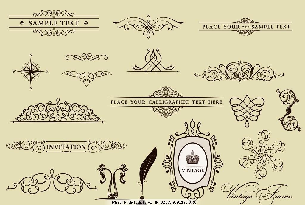 欧式花纹边框 模版下载 欧式花纹 欧式 古典 可爱 花纹 花边 边框
