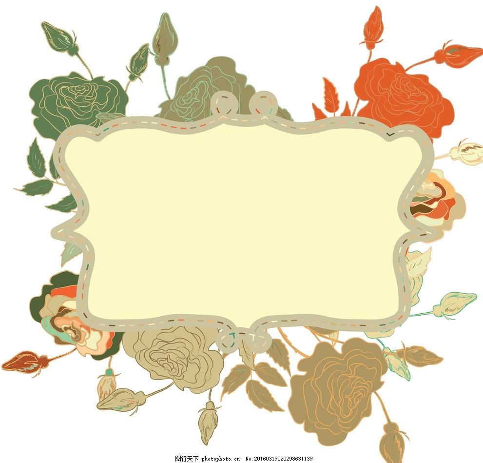 花纹边框 模版下载 花边文本框 花纹花边框 花边花框 花边纸 植物贴画
