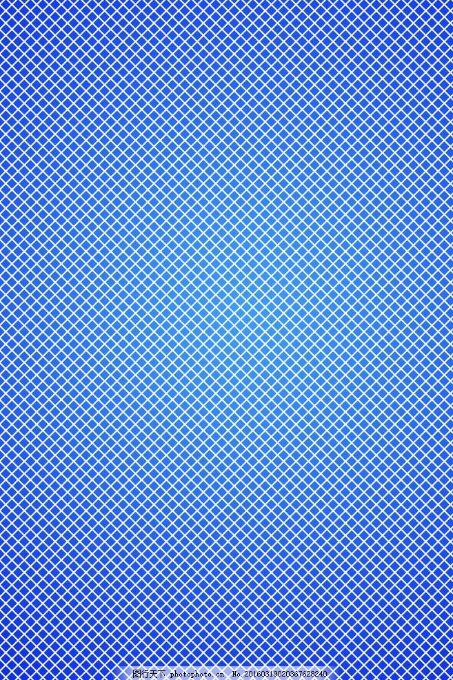 底纹 模版下载 底纹素材下载 底纹素材 木门花纹 蓝色背景 背景 古典