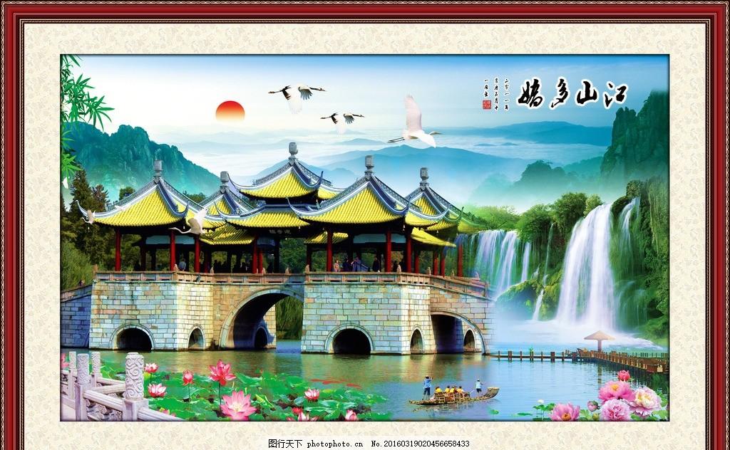 山水画 图片下载 山水风景 风景如画 山水 风景画 凉亭 自然风景 太阳