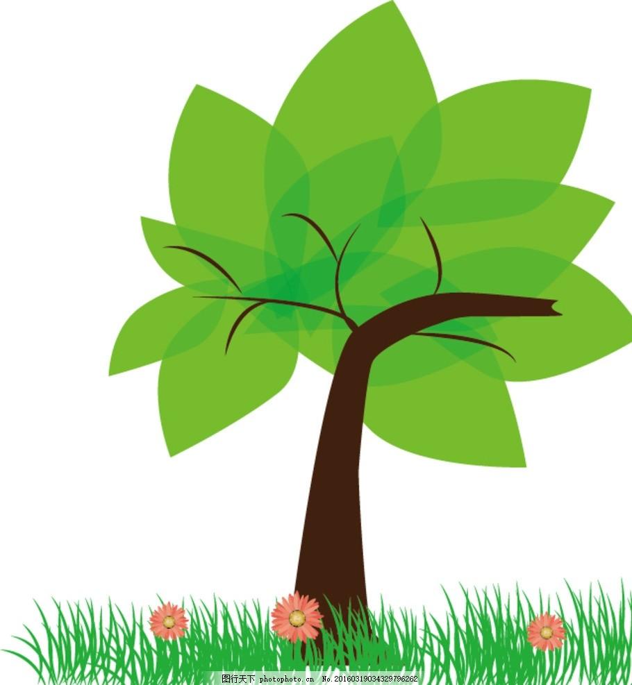 绿色环保矢量树木花草 绿色植物 环保海报 保护环境 简笔画 矢量素材