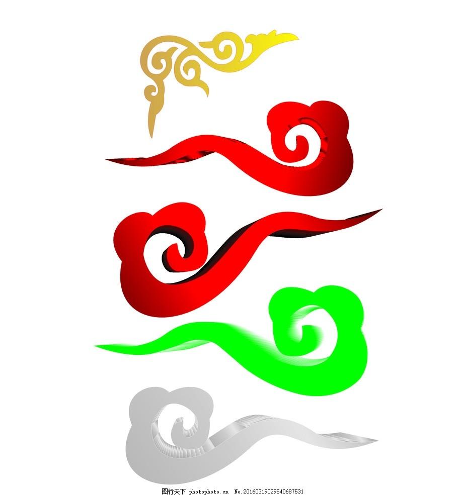 如意盘蛇纹身手稿图