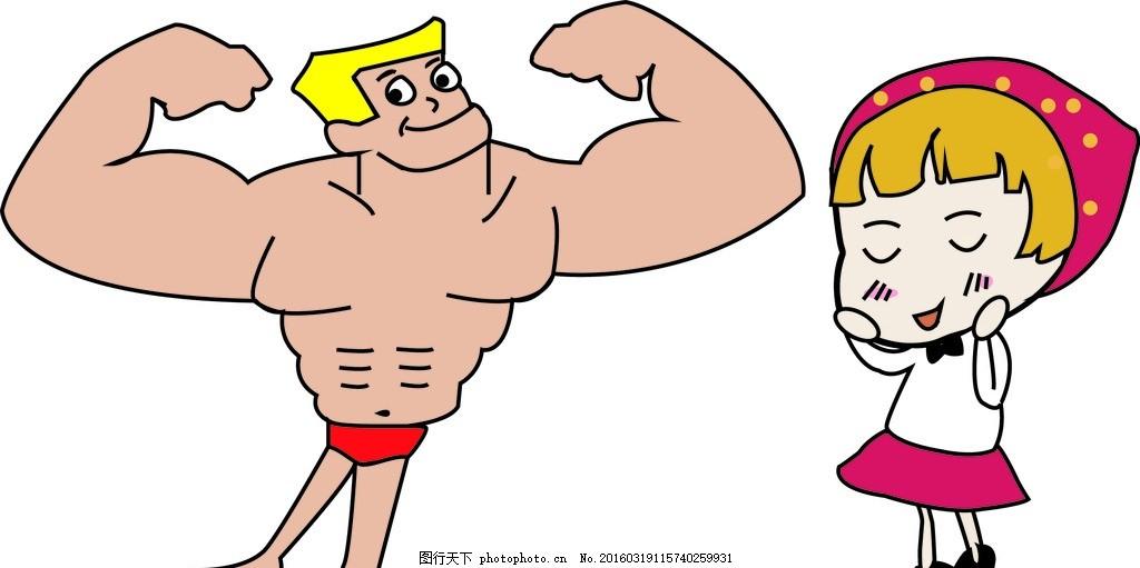 卡通人物 卡通 人物 男生 女生 可爱 设计 动漫动画 动漫人物 ai