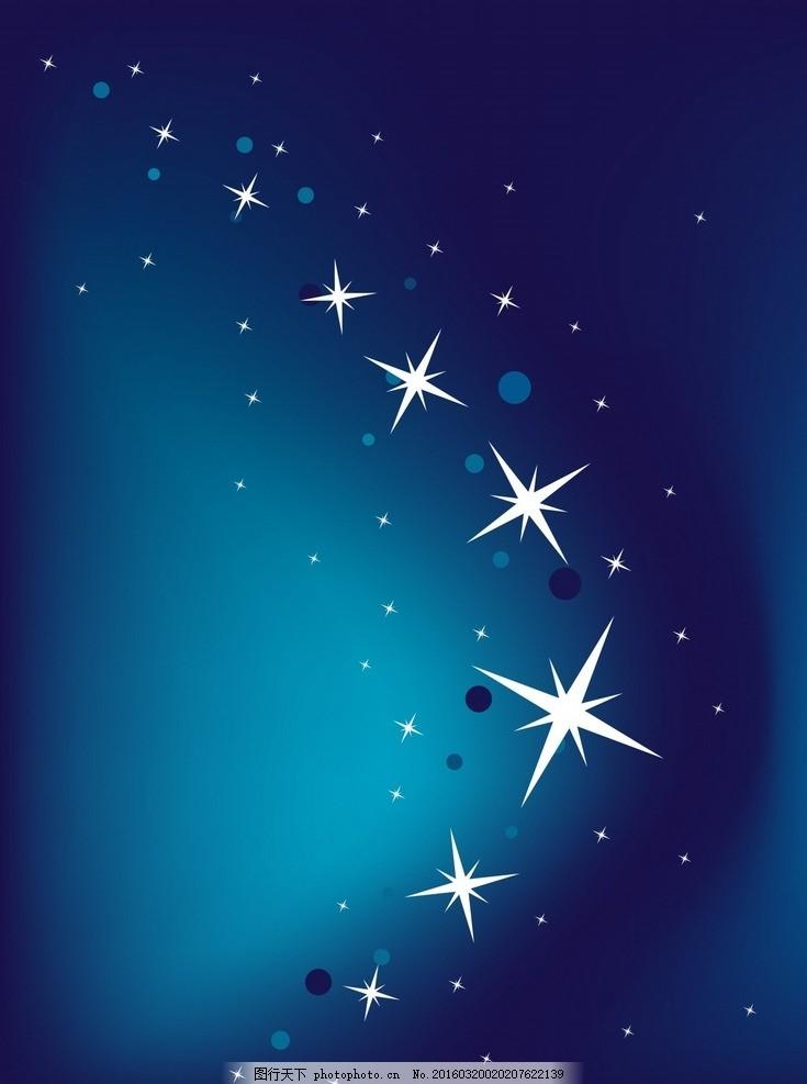 矢量唯美星星背景底纹