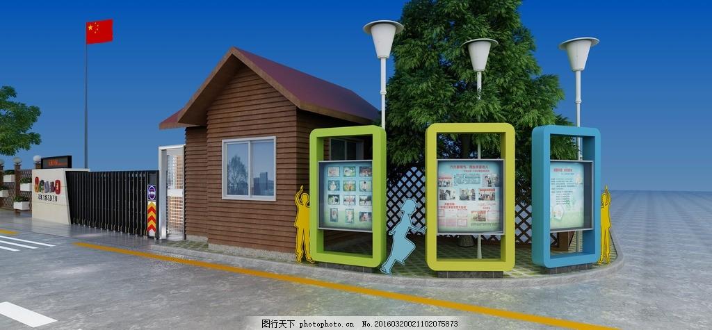 幼儿园大门设计