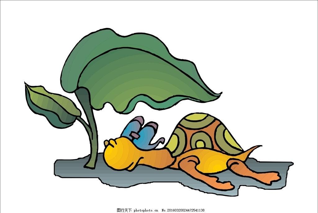 卡通乌龟 动物 卡通龟 神龟 龟头 老龟 王八 乌龟王八 龟子