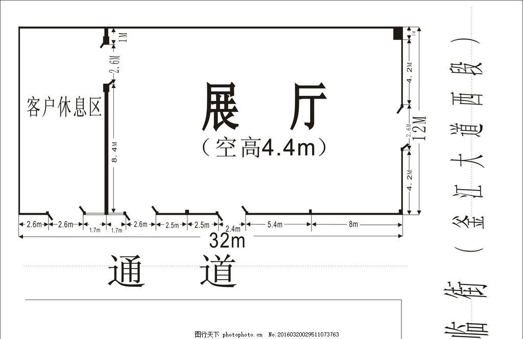 电路 电路图 电子 户型 户型图 平面图 原理图 1024_663
