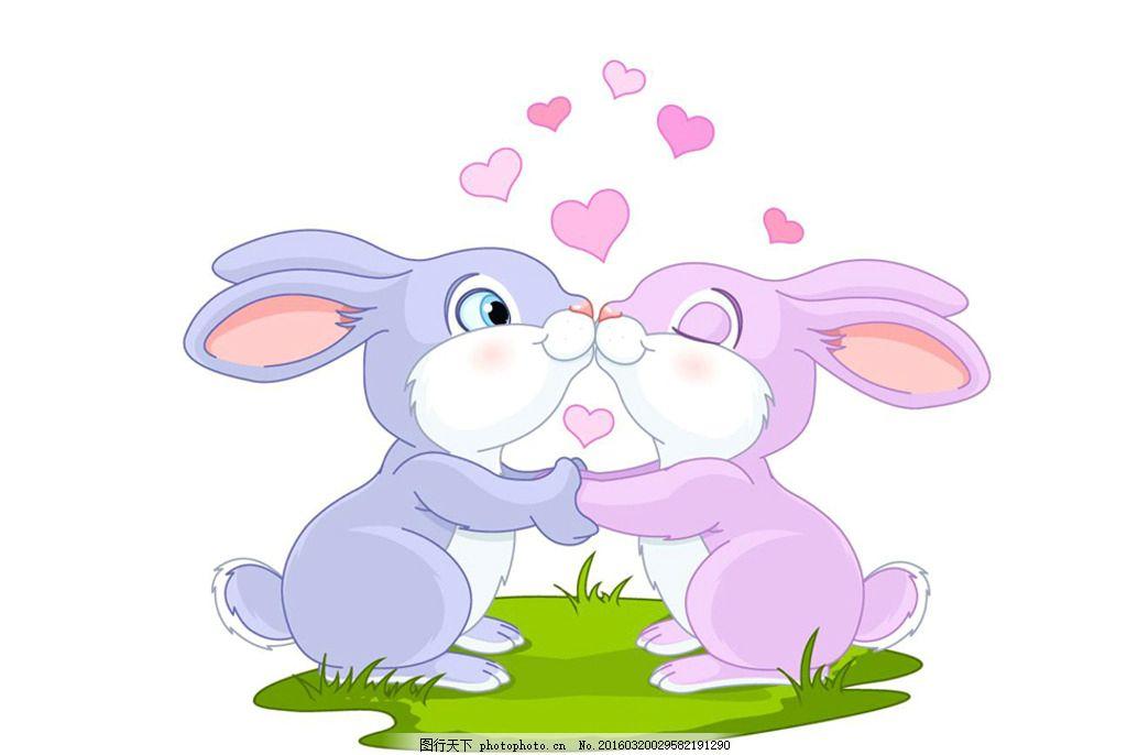 兔子 亲嘴 亲嘴兔子 爱情兔子 可爱兔子 可爱 有爱 卡通 卡通兔子