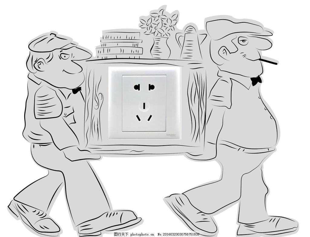 艺术墙贴 装饰 插座 雕刻 插线板 开关 创意 手绘 画家 室内广告设计