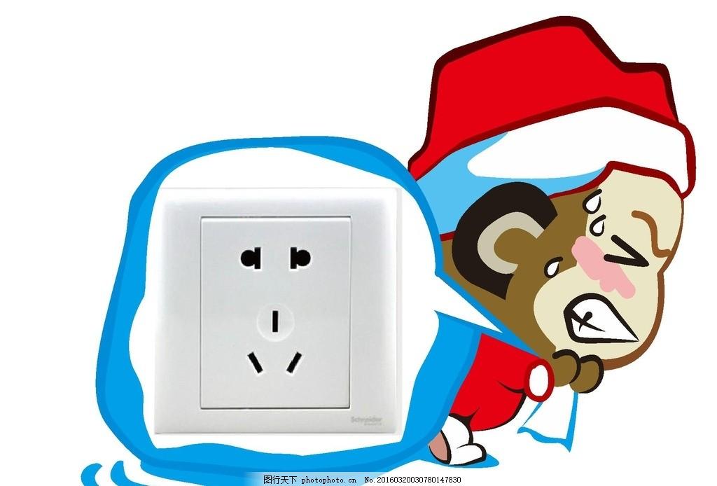 悠嘻猴墙贴 装饰 插座 艺术 雕刻 插线板 开关 创意 圣诞 室内广告