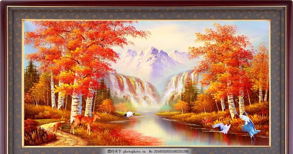 秋天油画 壁画 山水画 风景 油画风景 山水风景 秋天风景 风景画 山水