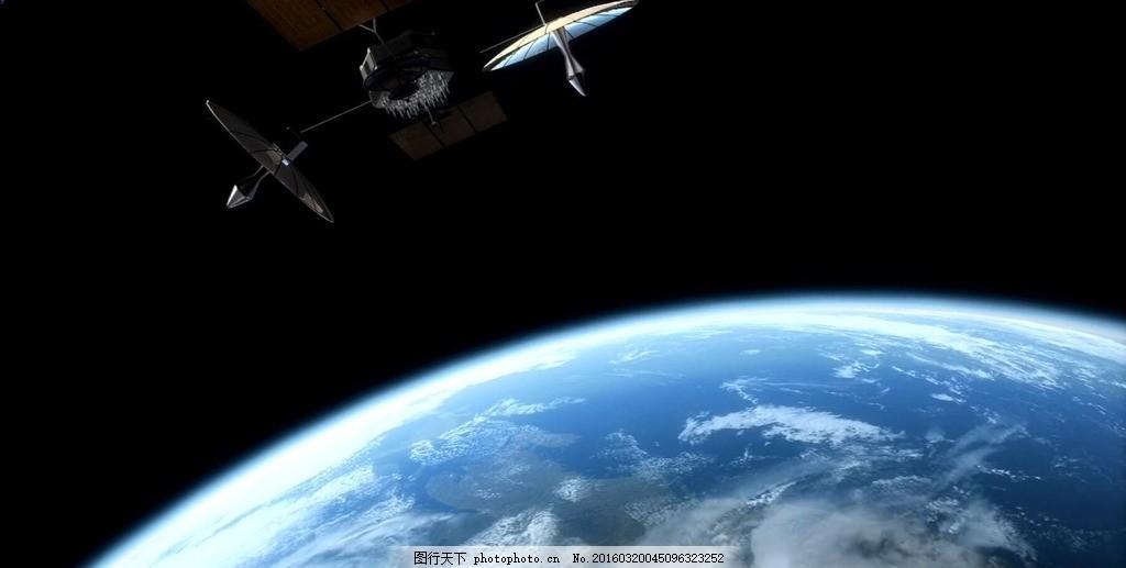 卫星 太空 宇宙 地球 高清 多媒体