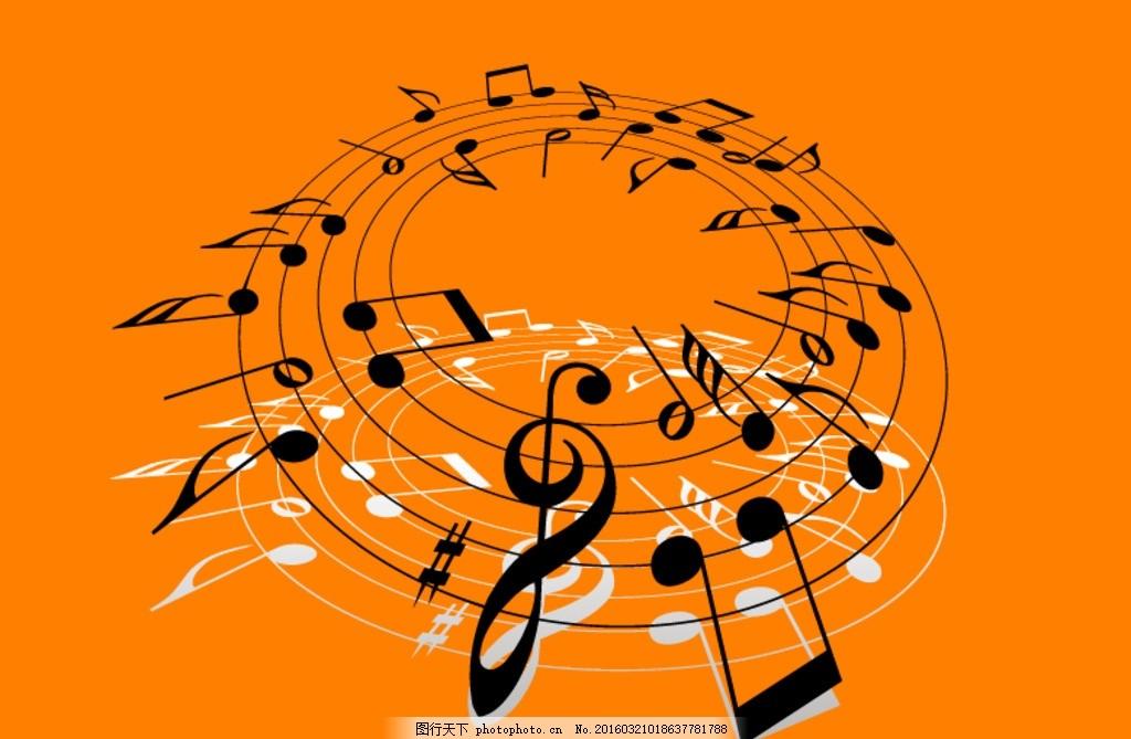 音乐 音符 海报 网页 背景 ai 矢量 设计 音乐 设计 动漫动画 其他 ai