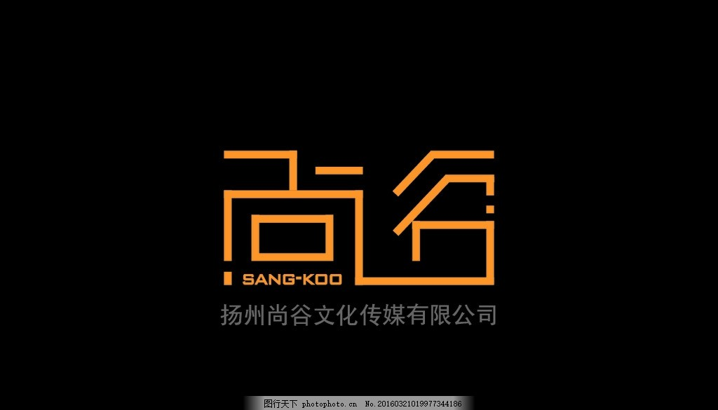 公司高档logo设计