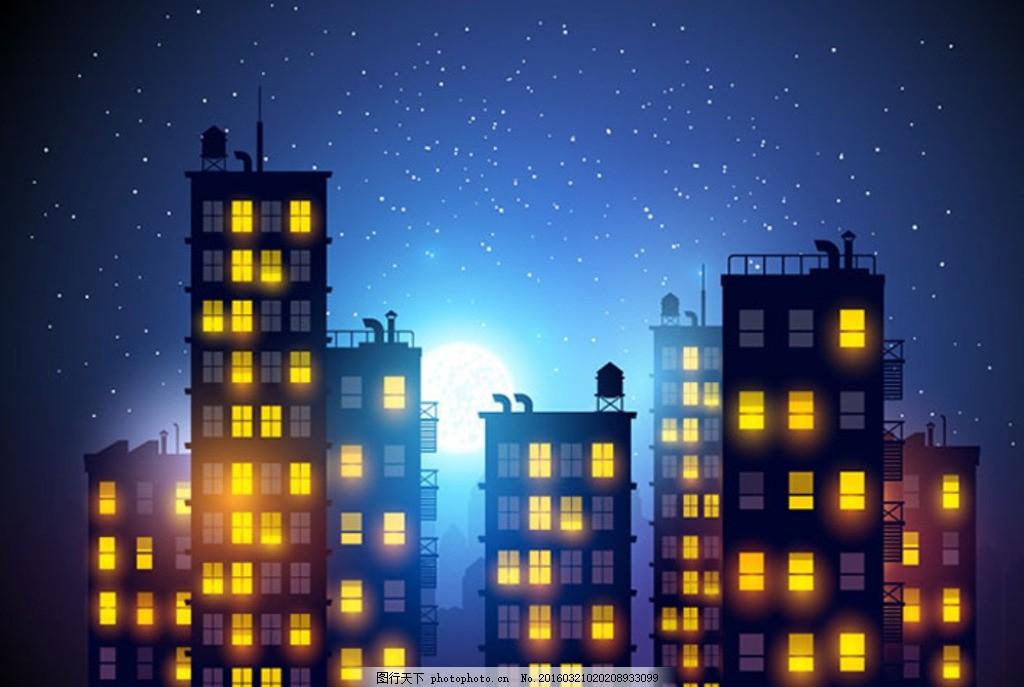 城市夜景 城市 夜景 楼房 房屋 小区 夜幕 设计 底纹边框 背景底纹 ep