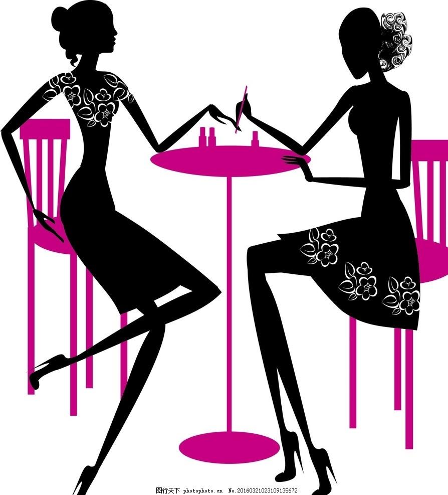 矢量美女喝红酒素材 图案 花纹 纹理 画框 元素 欧式花纹 音乐