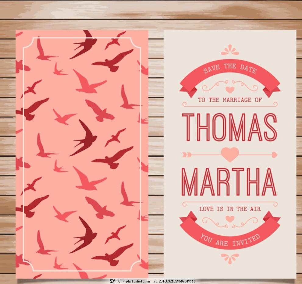 婚礼请柬 邀请函 鸟剪影 粉色 浪漫 素材 设计 广告设计 广告设计 ai