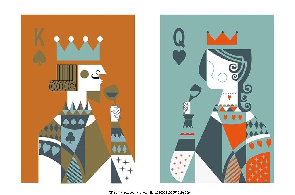 王后简笔画步骤