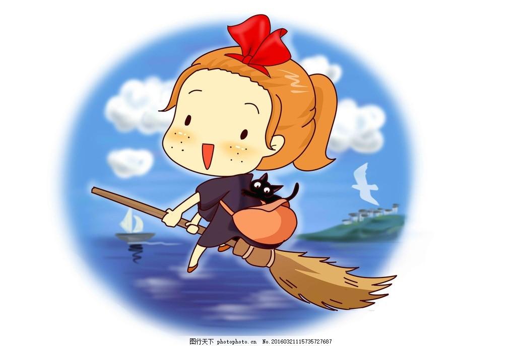 骑扫帚的卡通女孩 女巫 头像 可爱 动漫动画 动漫人物