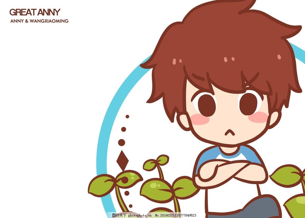 卡通可爱绿色男孩 卡通 可爱 绿色 男孩 呆萌 设计 动漫动画 动漫人物