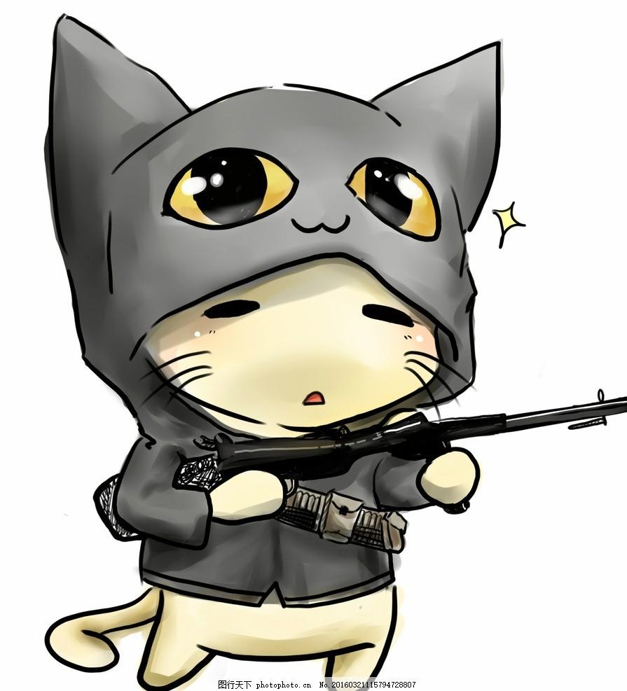 卡通猫 卡通 猫 灰色 枪 可爱 呆萌 设计 动漫动画 动漫人物 72dpi