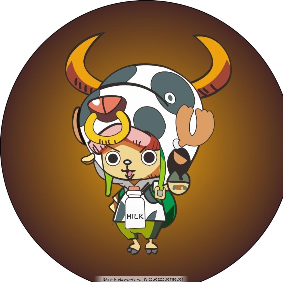 可爱乔巴 儿童幼儿 矢量人物 车 手表 设计 广告设计 卡通设计 奶牛
