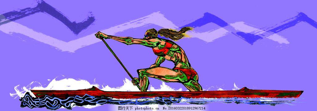 手绘人物赛艇运动员