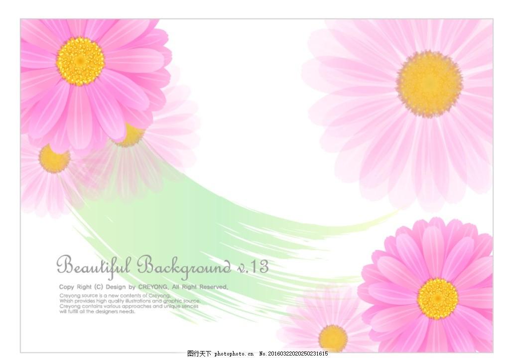 淡粉色菊花矢量素材 淡黄色 手绘 插图 相框 装饰画 花边 花纹