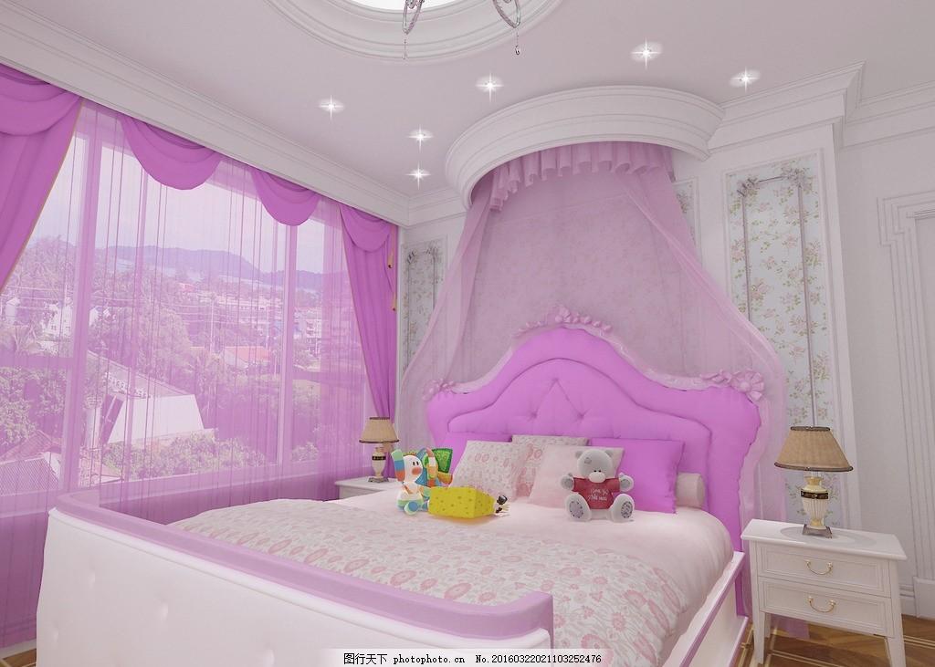公主房 欧式公主房 公主 欧式效果图 欧式儿童房 儿童房 设计 3d设计