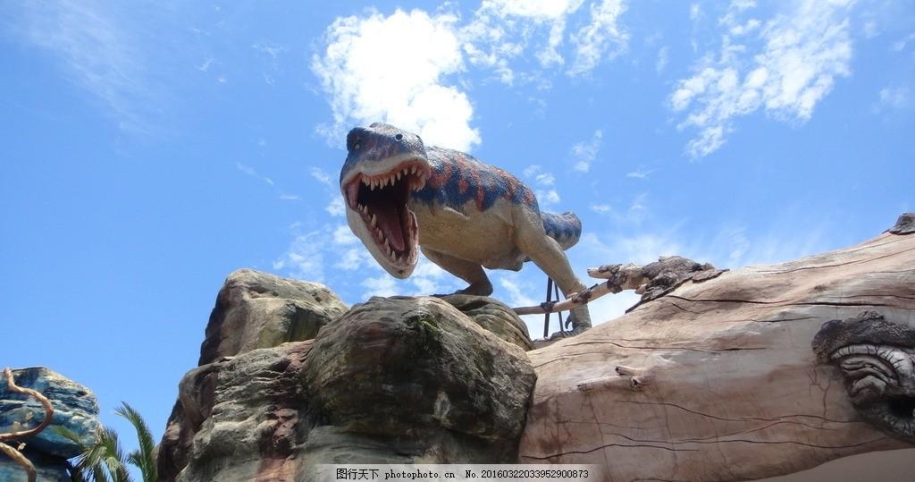 恐龙 假恐龙 旅游 恐龙园 恐龙雕塑 摄影 人文景观