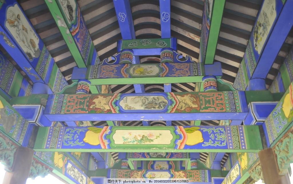 古建筑 彩绘 雕梁画栋 木头建筑 凉亭 建筑风景雕塑高清共享 摄影