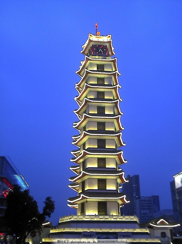 郑州市二七塔