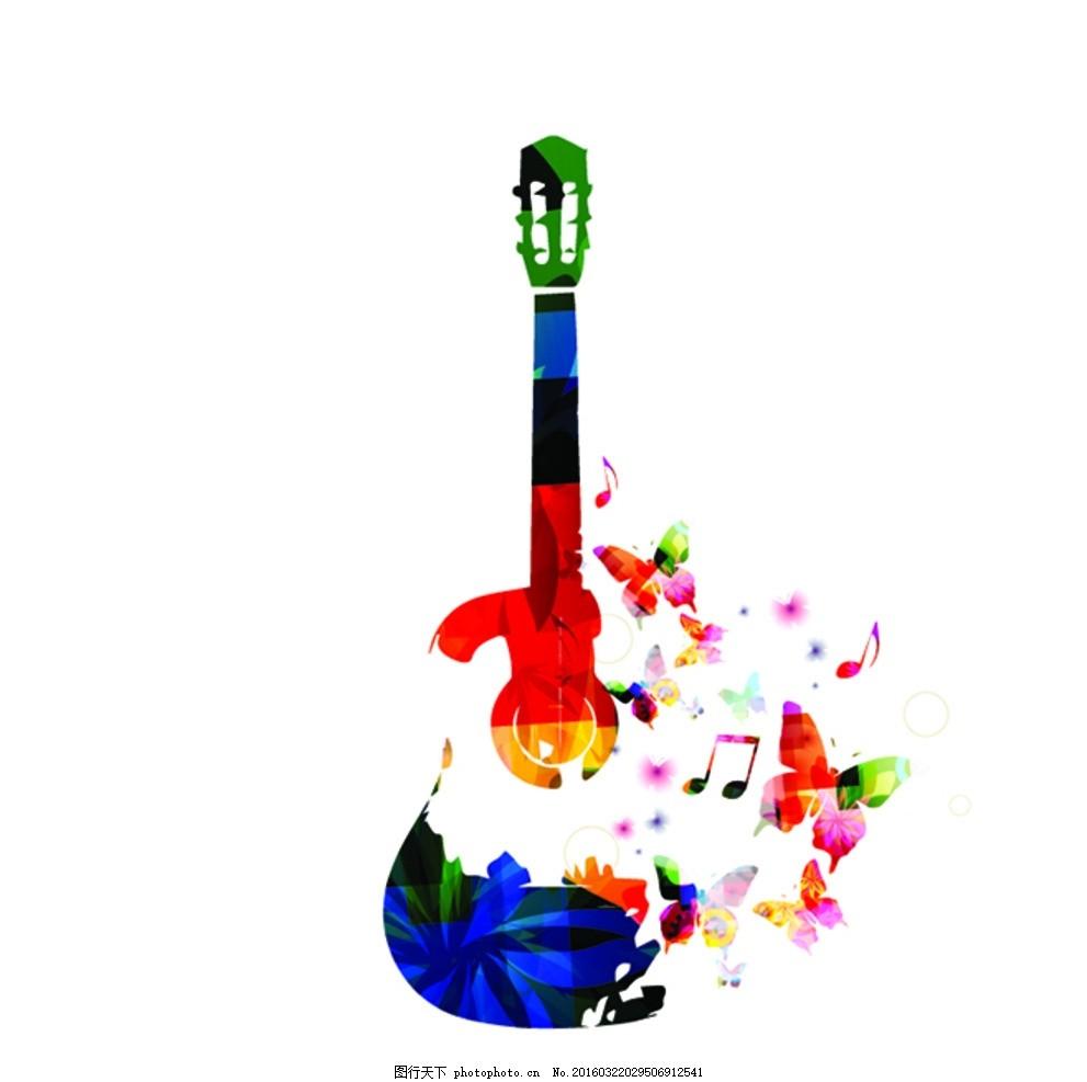 手绘线条吉他元素