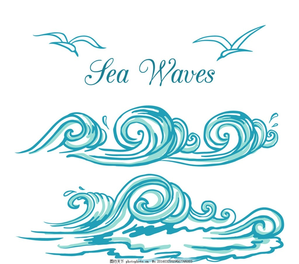 蓝色手绘海浪设计矢量图 浪花 海浪 海鸥 大海 矢量图 设计 广告设计