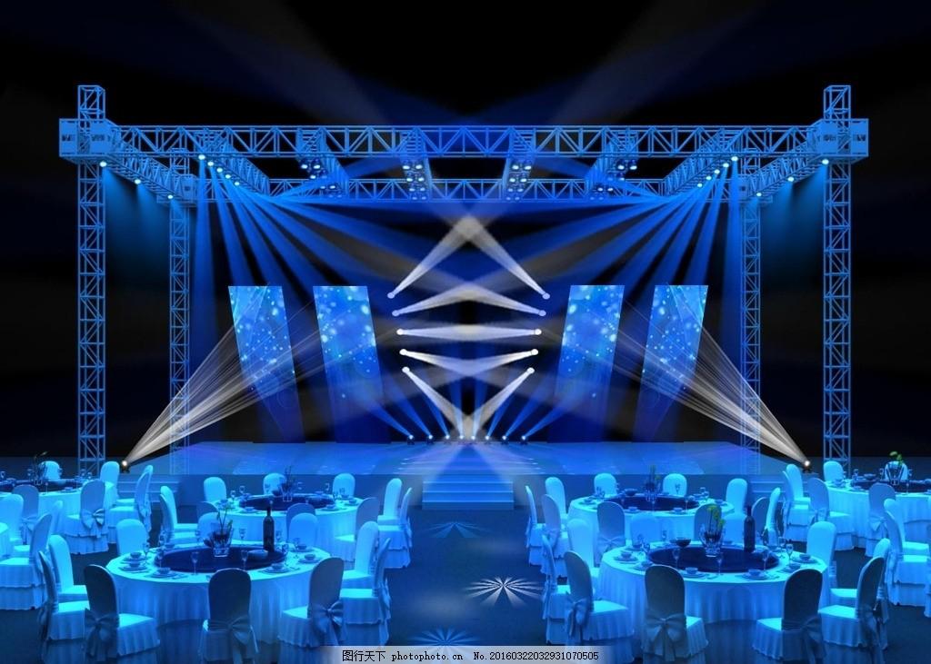 晚会舞美效果图 灯光布景 桁架 舞台搭建 场地效果图