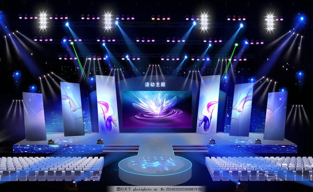 晚会舞台效果图 舞台布局建设 嘉宾席分布 灯光效果 灯光架搭建