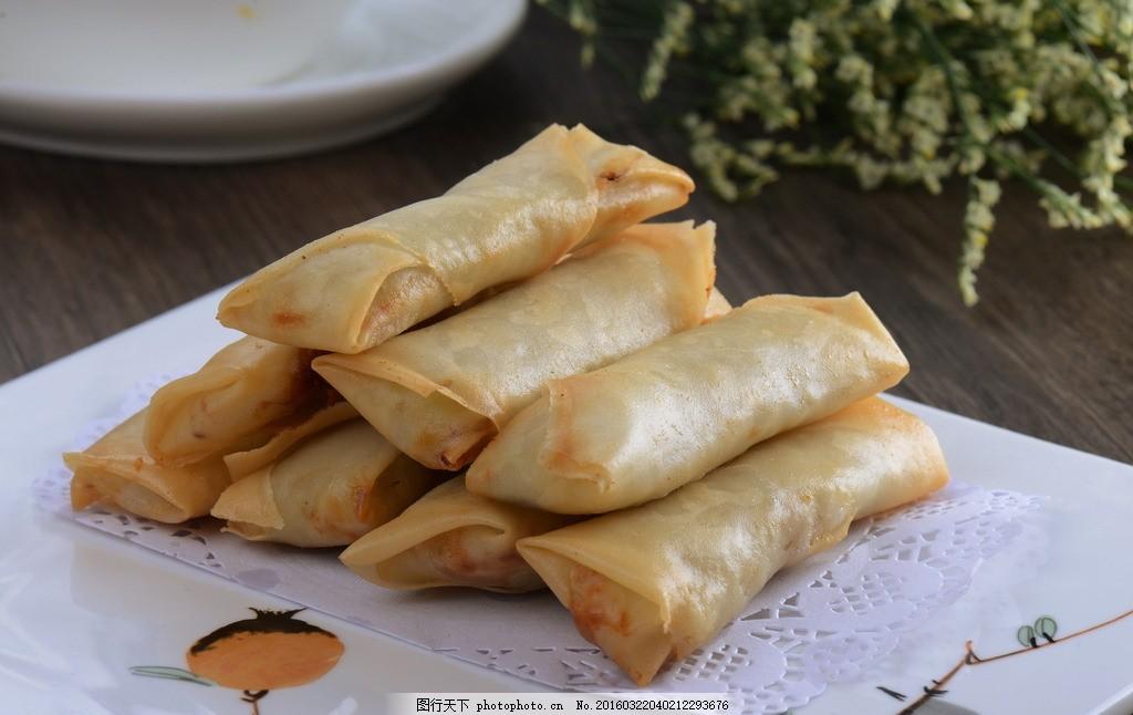 炸春卷 四喜春卷 中式点心 上海春卷 传统小吃 春卷 摄影 餐饮美食 传