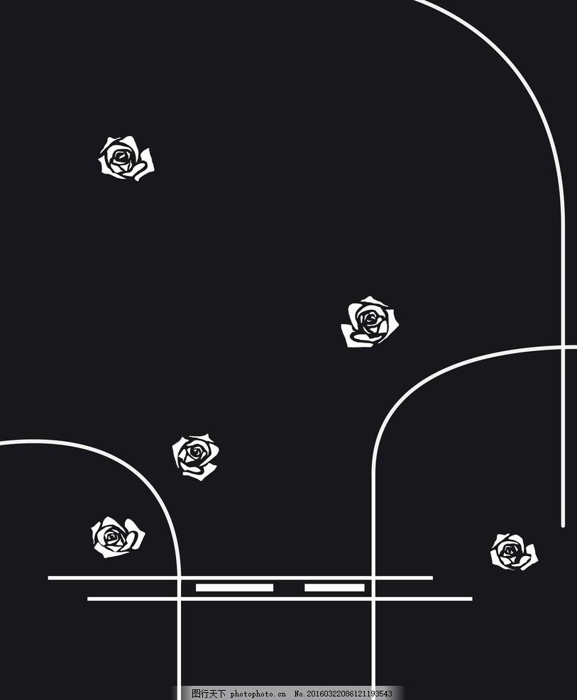 手绘玫瑰 移门图案 移门大全 移门 移门花纹 黑白线条 条纹 简约移门