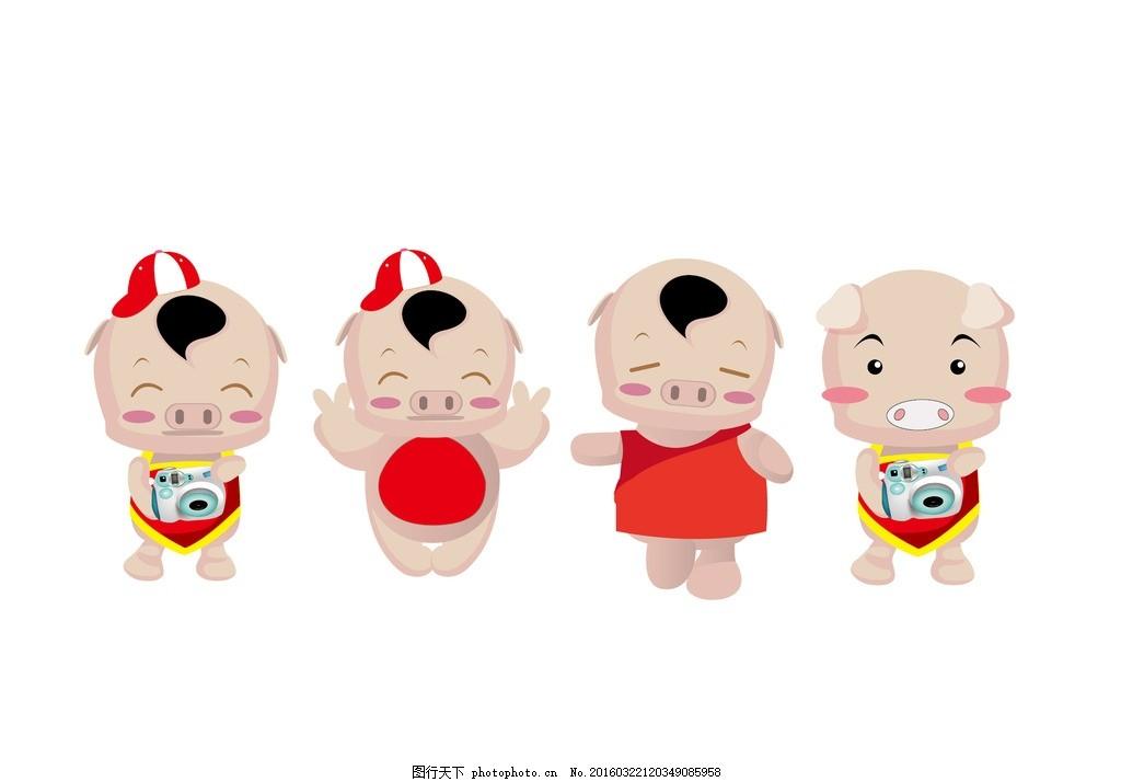 卡通猪矢量图 卡通猪 小猪 粉嫩 照相 可爱 矢量 ai 无损放大 卡通