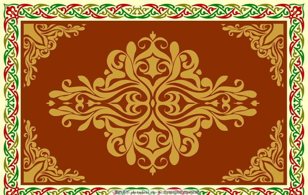 地毯 欧式 墙面背景 欧花 硅藻泥 硅藻泥图案 背景墙 背景墙图案 设计