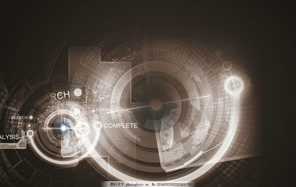 科技背景 唯美 炫酷 科技感 数码 电子 高科技 信息技术 高端