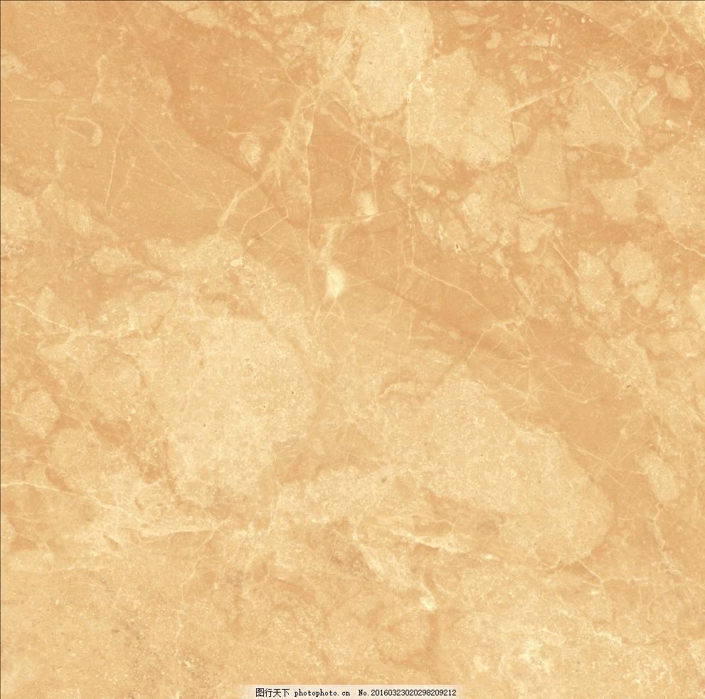 大理石 米黄色 地砖 贴图 墙砖