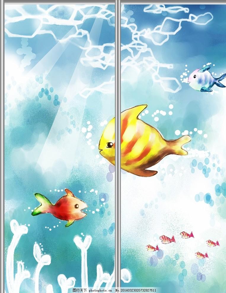 卡通 风景 手绘 插画 可爱 水彩 海底 海底世界 海藻 小丑鱼 梦幻