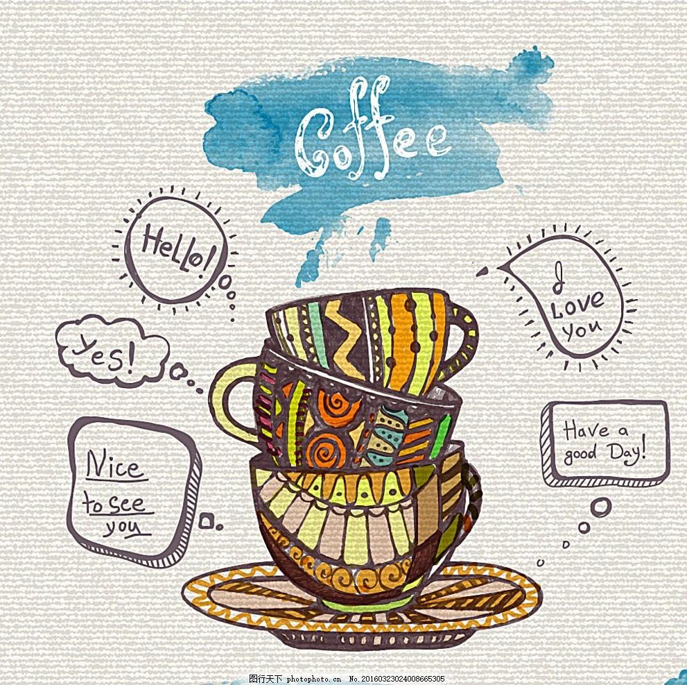 手绘民族风咖啡杯 标志图标 卡通 可爱 美食 美味 其他 矢量素材